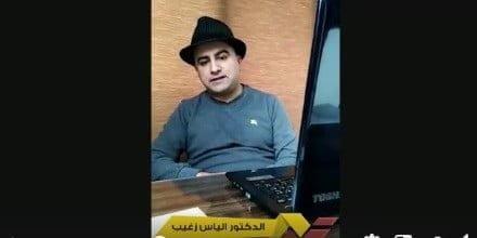 """""""بلبلة في الشارع اللبناني .. هل ينجح التعليم عن بعد ؟ هذا ما اوضحه د. الياس زغيب"""